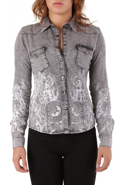 Рубашка женская Philipp Plein Серый CD042992